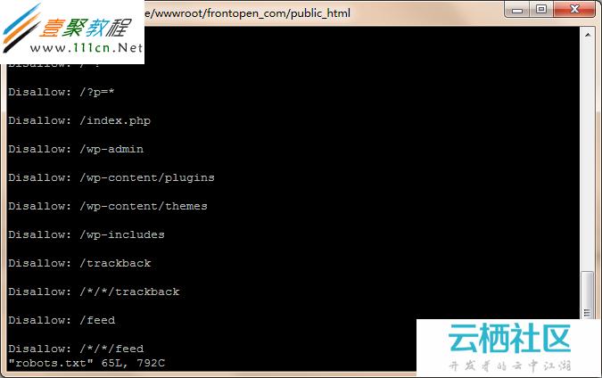 linuxvi编辑器使用教程详解