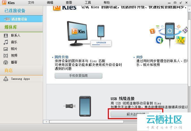 索尼电视连接wifi步骤_三星电视连接wifi后怎么使用_三星电视连接wifi步骤