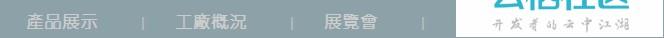 解决网页中使用自定义中文字体的方法 -网页使用自定义字体