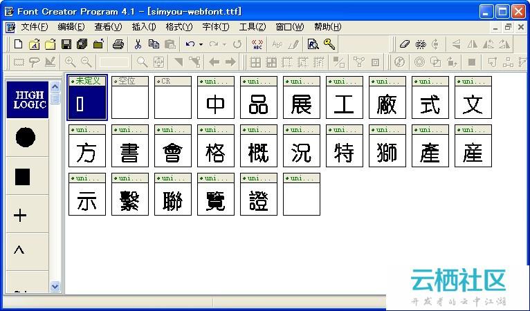 解决网页中使用自定义中文字体的方法 -网页中文字体