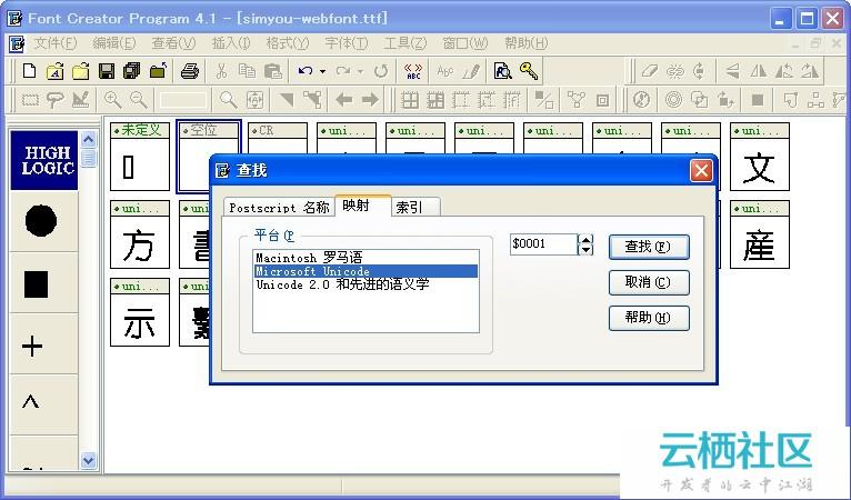 解决网页中使用自定义中文字体的方法 -网页设计中文字体