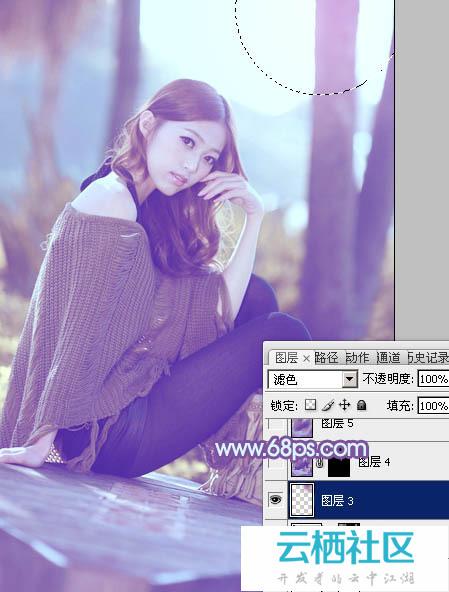 利用Photoshop给树林中的美女加上柔和的冷色教程-柔和的冷色