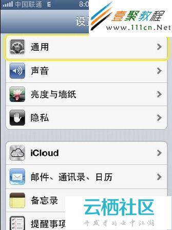 iphone5/5s电池剩余电量显示不准确-蓄电池剩余电量检测