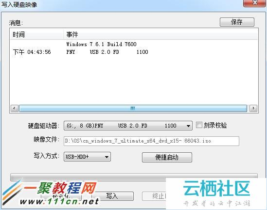 怎么制作启动U盘?系统启动U盘制作方法-mac系统制作u盘启动盘