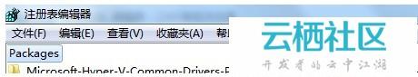 Windows 7怎么打开注册表?进入注册表-windows打开注册表