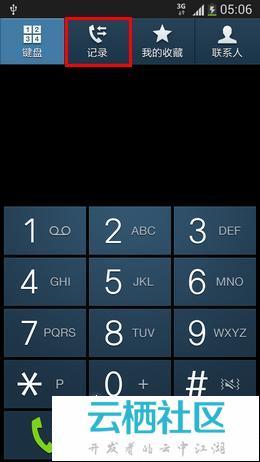 三星S5查询通话时长?三星galaxy s5通话时长在哪看?-三星galaxy s5 mini