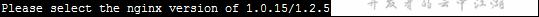 阿里云主机Linux服务器配置步骤详解-阿里云ecs服务器配置