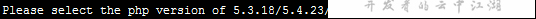 阿里云主机Linux服务器配置步骤详解-阿里云 服务器配置