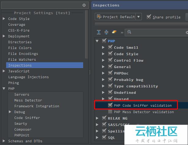 phpstorm codesniffer PhpStorm 中使用 PHP CodeSniffer图文教程 阿里
