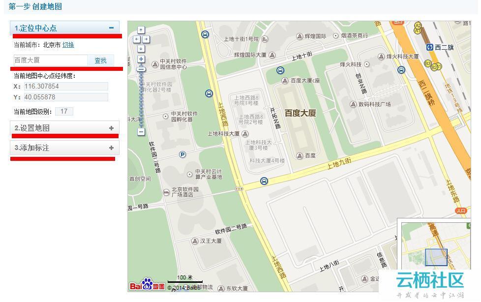 WordPress使用百度地图API数据的2种方法-百度地图api调用方法