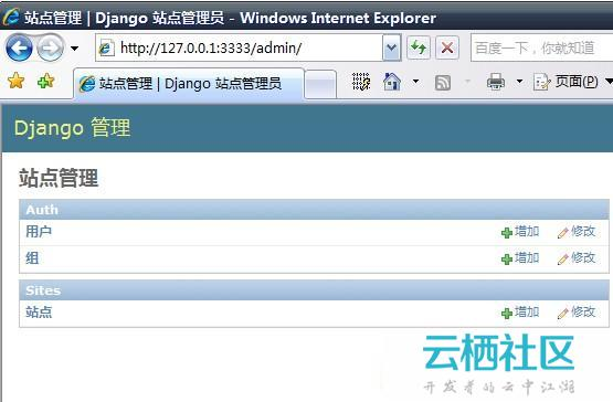 linux nginx python fastcgi 安装配置及 django web.py 部署