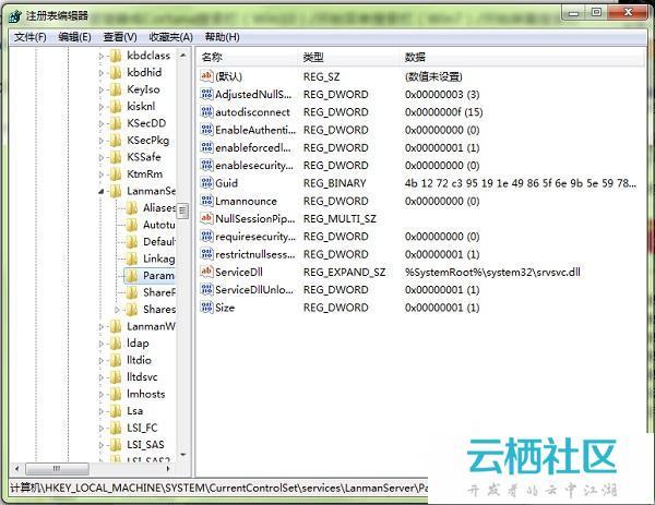 Windows7/8.1/10系统彻底关闭管理共享方法-彻底关闭win7默认共享