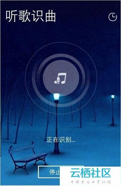 酷我音乐听歌识曲功能使用方法-酷我音乐怎么听歌识曲