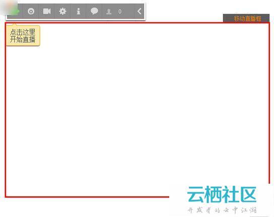 yy直播助手桌面捕捉使用方法图解-小米助手刷机<a href=