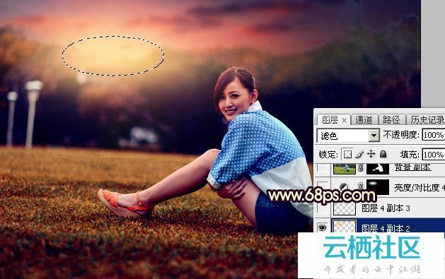Photoshop给草坪上人物加暗红霞光色效果教程-便血暗红色