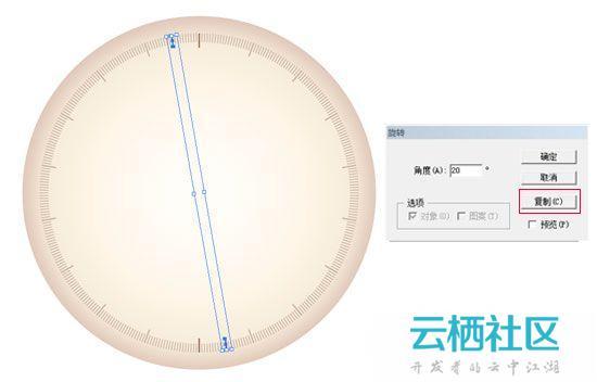 Illustrator利用鼠标简单绘制金色指南针教程-illustrator绘制人物