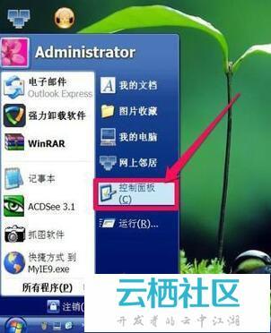 WinXP系统电脑光驱图标没有了怎么办?WinXP系统电脑光驱图标没有了找回方法-电脑光驱没有了