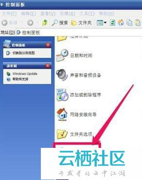 WinXP系统电脑光驱图标没有了怎么办?WinXP系统电脑光驱图标没有了找回方法-我的电脑光驱没有了