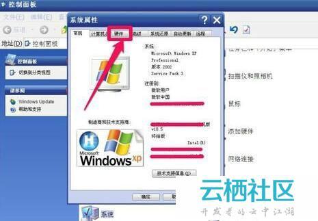 WinXP系统电脑光驱图标没有了怎么办?WinXP系统电脑光驱图标没有了找回方法-ps3 光驱图标没有了