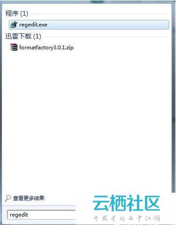 Windows 7怎么打开注册表?进入注册表-windows进入注册表