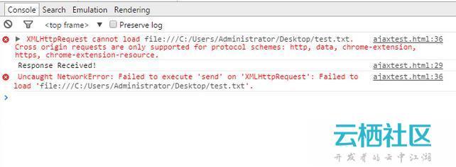 Ajax与DOM实现动态加载的例子-js ajax 加载dom 刷新